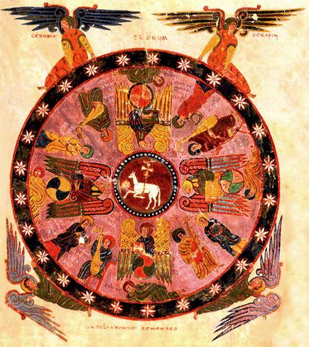 Видение Четырех. 945-950 гг.