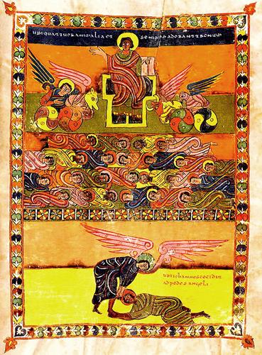 Поклонение Агнцу. 945-950 гг.